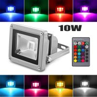 10W. LED Colour Changing Floodlight
